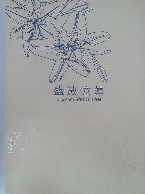 林憶蓮 - 盛放憶蓮 blossom Sandy Lam(2CD + Remix CD/DSD)