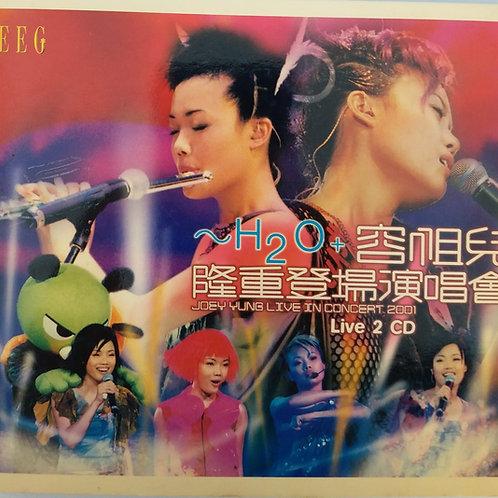 容祖兒 - H2O+容祖兒隆重登場演唱會Live 2 CD