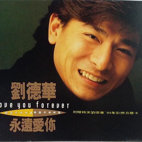 劉德華 - 永遠愛你 (2 CD)
