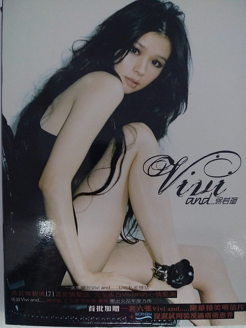徐若瑄 -  Vivi and…