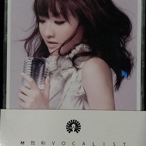 林欣彤 - Vocalist (CD + DVD)