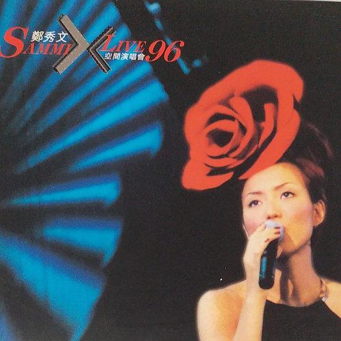 鄭秀文 - X空間演唱會 Sammi Live 96 (2 CD)