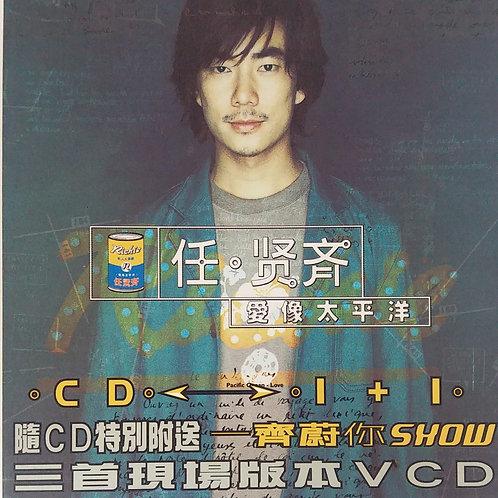 任賢齊 - 愛像太平洋 (CD+VCD)