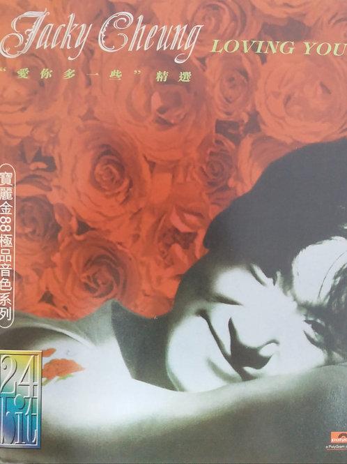 """張學友 - 寶麗金88極品音色系列24 BIT """"愛你多一些"""" 精選"""