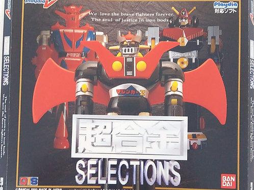 神谷明 Kamiya Akira - Voice Selection (2 CD)