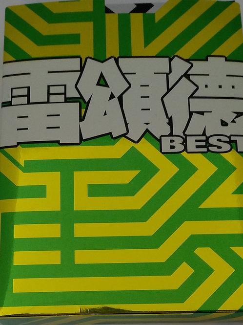 雷頌德 Best (3 CD+DVD/DSD)