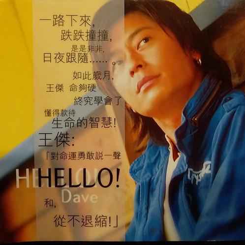 王傑 - Hello! (CD+VCD)