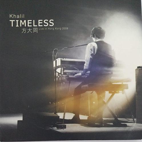 方大同 - Timeless Live in Hong Kong 2009 (2 CD)