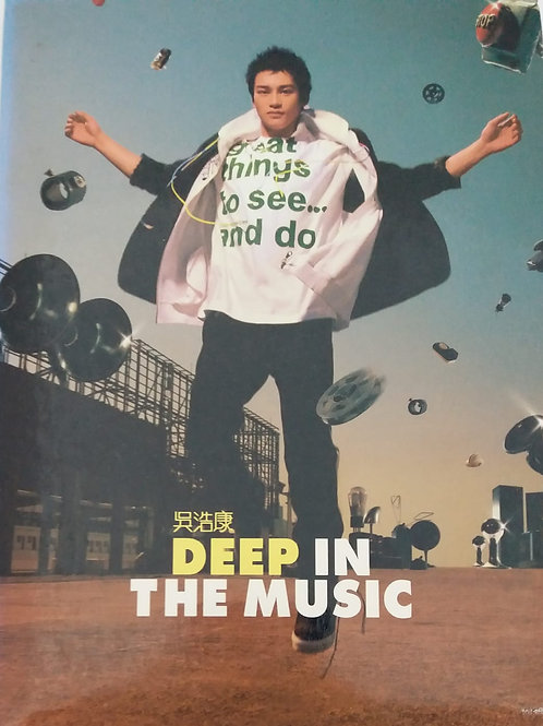 吳浩康 - Deep In The Music (AVEP)