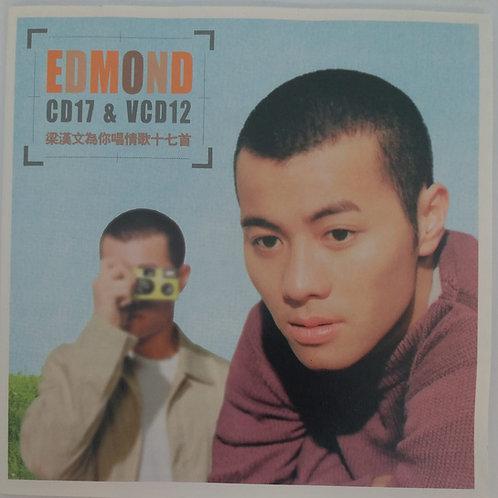 梁漢文 - 為你唱情歌十七首(CD+VCD)