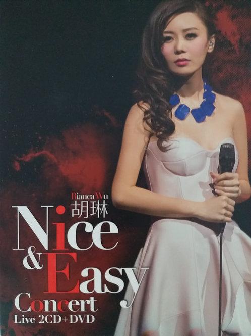 胡琳 - Nice & Easy Concert Live (2CD+DVD)