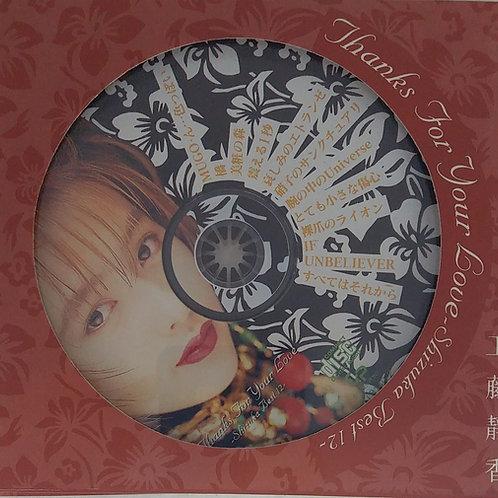 工藤靜香 Kudō Shizuka - Thanks For Your Love~Shizuka Best 12~