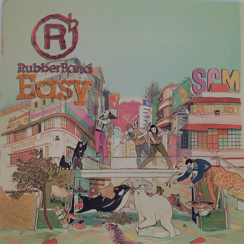 RubberBand - Easy (CD+DVD)