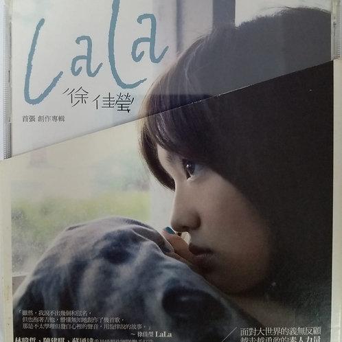 徐佳瑩 -Lala首張創作專輯