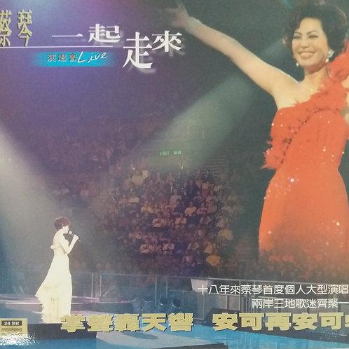蔡琴 - 一起走來演唱會 Live (2 CD/24K 金碟)