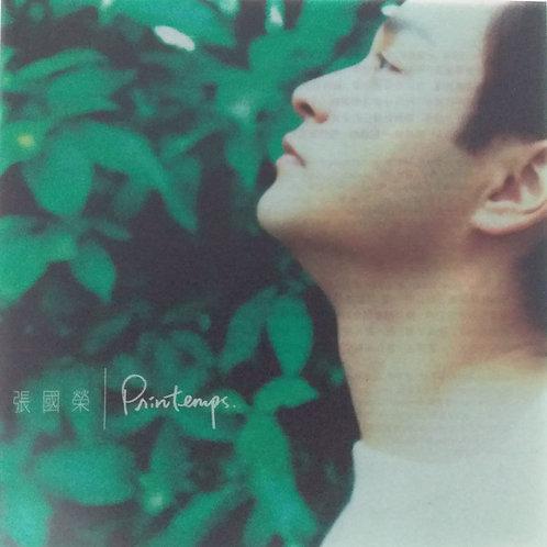 張國榮-Printemps (碟底螢光綠)