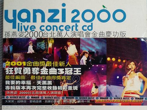 孫燕姿 - 2000台北萬人演唱會金曲慶功版 Yanzi 2000 Live Concert (全新未開封)