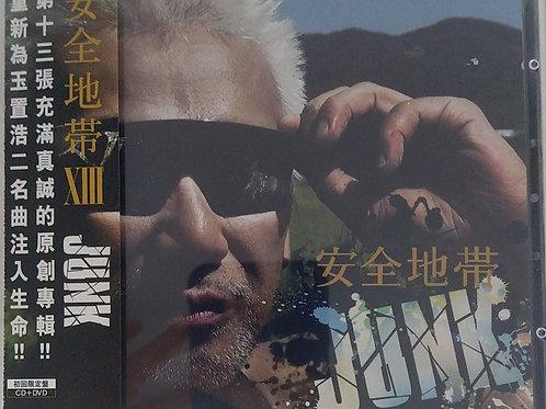 安全地帶  Anzen Chitai  - 安全地帶 XIII Junk (CD+DVD)