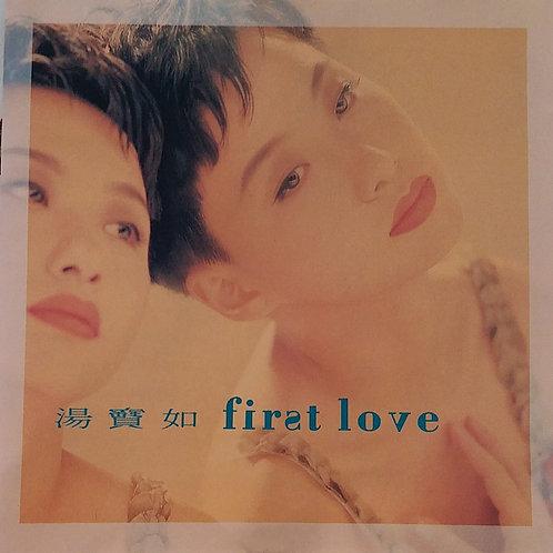 湯寶如 - First Love