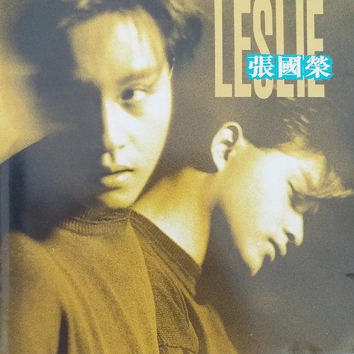 張國榮 -張國榮 Leslie 同名 1995年CD