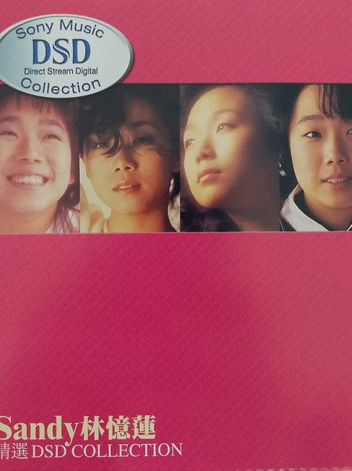 林憶蓮 - Sandy 林憶蓮 精選DSD Collection