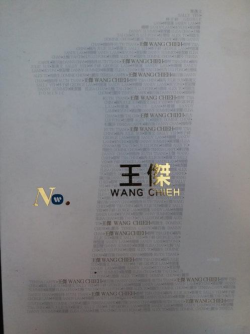 華納No.1系列 - 王傑 (2 CD/DSD)