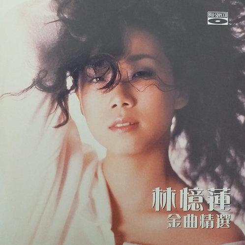 林憶蓮 - 林憶蓮 金曲精選  (Blu-spec CD/Made in Japan)