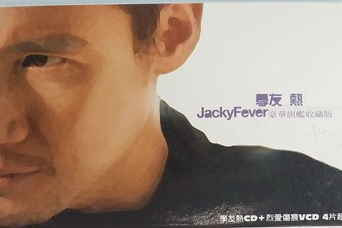 張學友 - 學友熱 Jackyfever 豪華旗艦珍藏版 (CD+3 VCD)