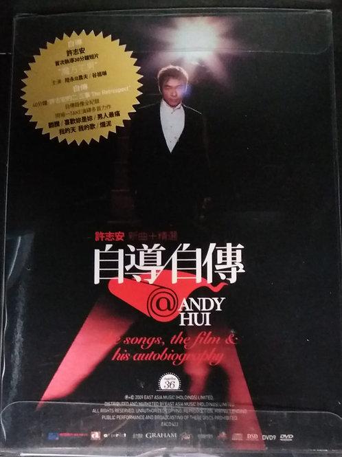 許志安 - 自導/自傳 新曲+精選 (2 CD+DVD)