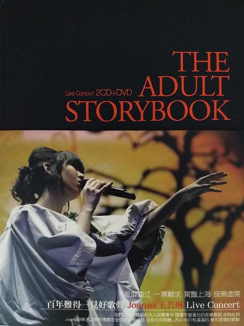 王若琳 Joanna Wang - The About Storybook Live Concert (DVD+2CD)