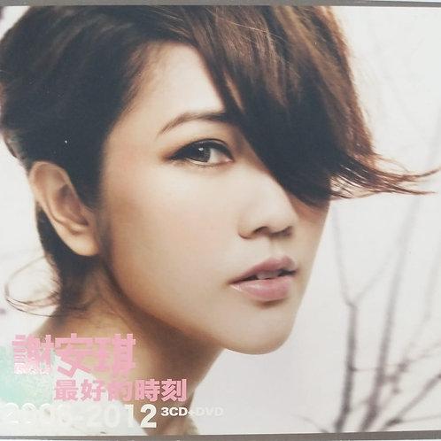 謝安琪 - 最好的時刻 2006-2012 (3CD+DVD/DSD)