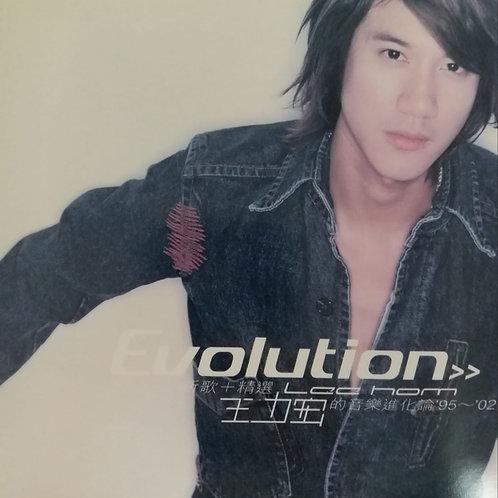 王力宏 - Evolution 95-02 新歌+精選 (2 CD)