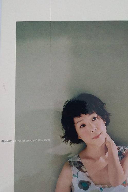 林憶蓮 - 最好的…林憶蓮 2003新曲+精選 (2 CD)