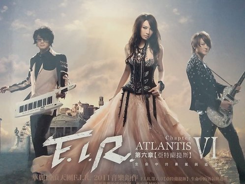 F.I.R.飛兒樂團 - 第六章【亞特蘭提斯】
