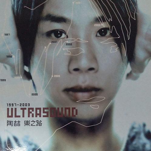 陶喆 - Ultrasound 樂之路1997-2003(新曲加精選)(2 CD)
