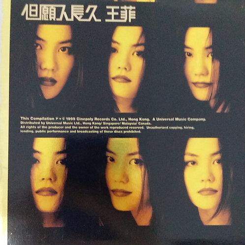 王菲 - 但願人長久 (2 CD)