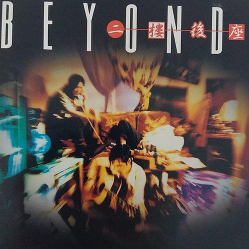 Beyond -二樓後座