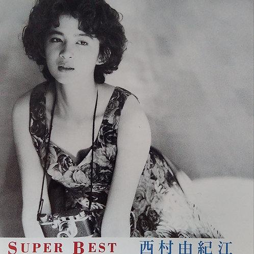 西村由紀江 Yukie Nishimura -  Super Best