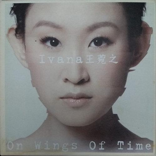 王菀之 - On Wings Of Time (CD+DVD/DSD)