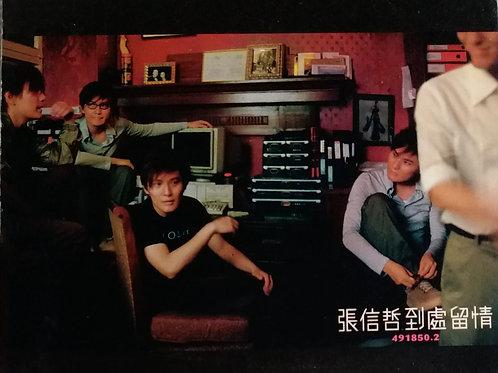 張信哲 - 到處留情 (CD+VCD)