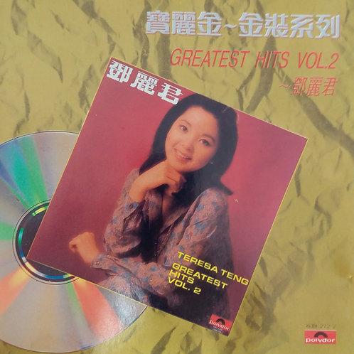 鄧麗君 - 寶麗金金裝系列 Greatest Hits Vol. 2 (T11302)
