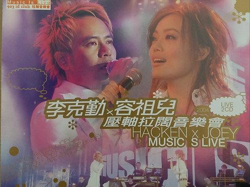 李克勤 x 容祖兒 2004壓軸拉闊音樂會 (Live 2 CD)