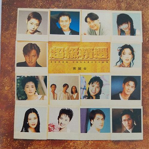 寶麗金1994 香港版超级精選