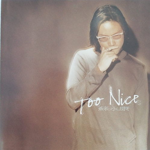 蘇永康 - Too Nice