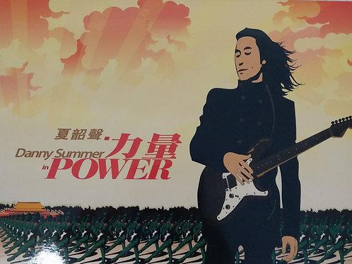 夏韶聲 - POWER 力量
