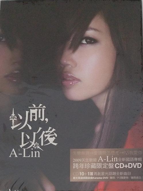 A-Lin - 以前,以後 (CD+DVD)