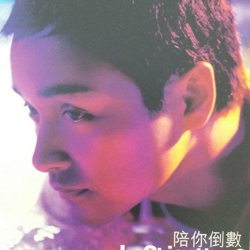 """張國榮 - 陪你倒數 (第一版)+電影""""流星雨""""原聲音樂大碟(CD+AVCD)"""