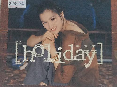 鄭秀文 - Holiday (A版)