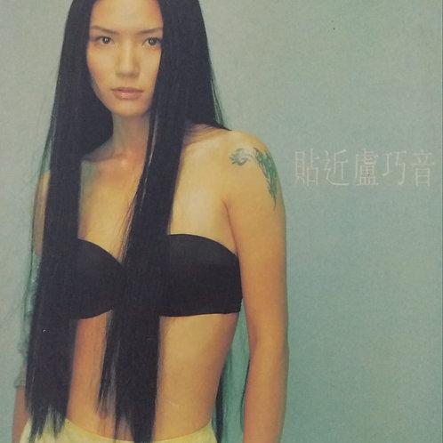 盧巧音 - 貼近 最愛經典系列 (CD+VCD)