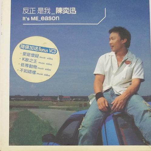 陳奕迅 - 反正是我 (CD+VCD)